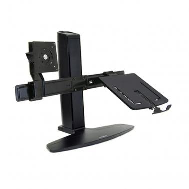 Neo Flex Combo Lift Stand